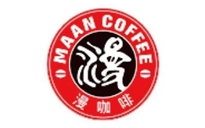 maancoffee